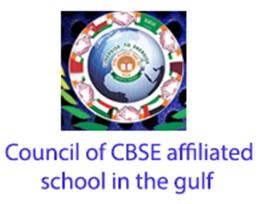 Gulf Accountancy Olympiad