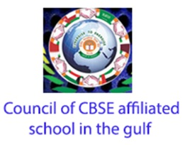 Gulf Math Olympiad