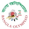Inter School Bangla Olympiad
